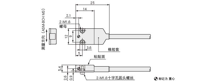 5%ro或以下 环境特性 允许使用温度范围 -20~60℃ 温度补偿范围 5~40
